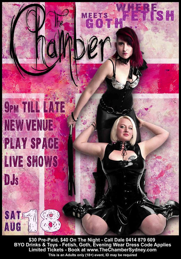 poster-2012-08.jpg